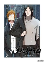 Ch 160 cover