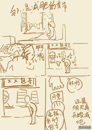 Ch 108 sketch1