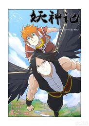Ch 168 cover