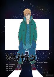 Ch 170 cover