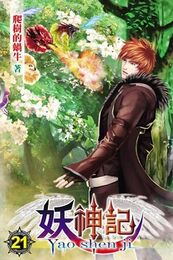 LN Cover 21
