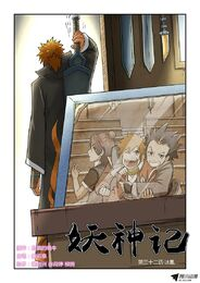 Ch 31 cover