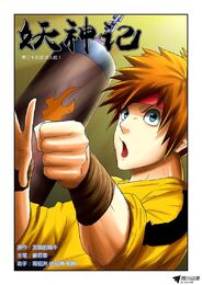 Ch 35 cover