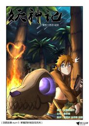 Ch 55 cover