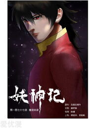 Ch 177 cover