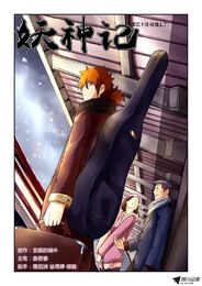 Ch 50 cover
