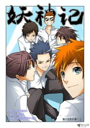 Ch 13 cover
