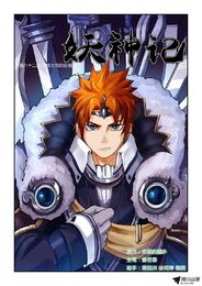 Ch 62 cover