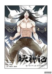 Ch 163 cover