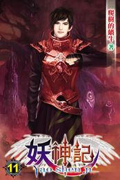 LN Cover 11