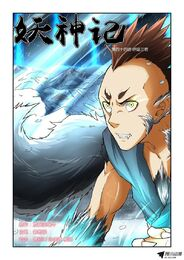Ch 44 cover