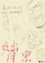 Ch 34 sketch