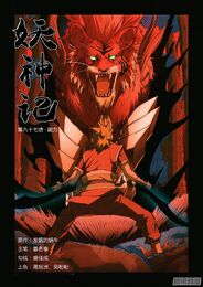 Ch 87 cover