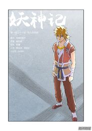 Ch 161 cover