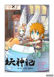 Ch 153 cover
