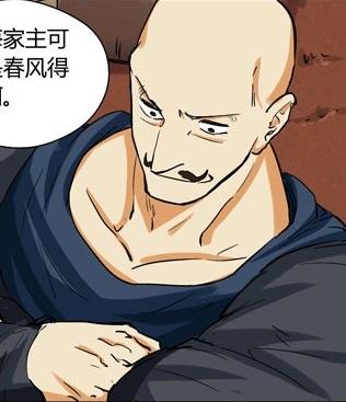 Lei Zhuo