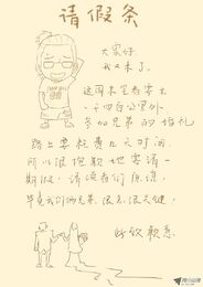 Ch 12 sketch