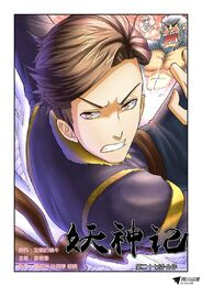 Ch 27 cover