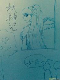 Xiao ning er fan art13