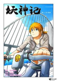 Ch 18 cover