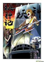 Ch 81 cover