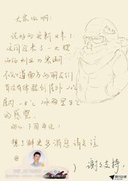 Ch 60 sketch