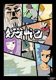 Ch 9 cover