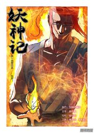 Ch 104 cover
