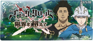 -event- Black Clover - Beyond the Limit.png