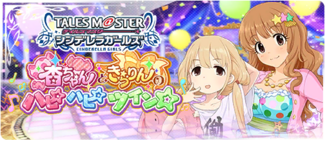 -event- TalesM@ster Cinderella Girls- Anzu-chan and Kirarin's HappyHappyTwin☆.png