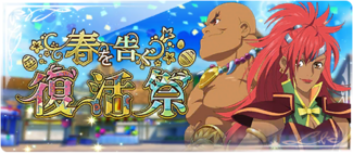 -event- An Easter Celebration to Start Spring Off.png