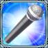 Practice Microphone