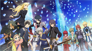 -vanity full- Tales of the Rays Mirrage Prison Poster
