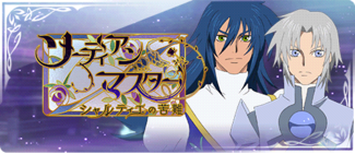 -event- Swordian Master Chaltier's Hardships.png