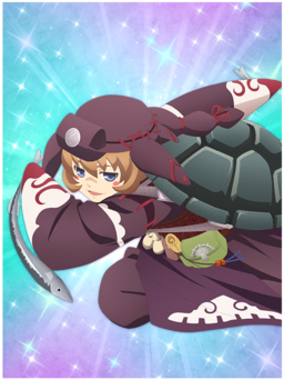 Boiled Peddler Dark Turtlez