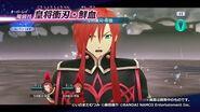【テイルズ オブ ザ レイズ】魔鏡技 アッシュ 皇将衝刃・鮮血