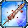 Damascus Sword V