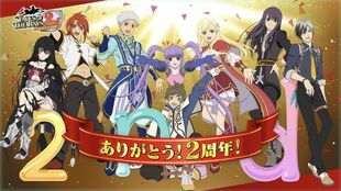 -vanity full- Tales of the Rays Second Anniversary Loading Screen Poster