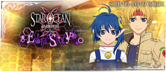 -event- Star Ocean Anamnesis Crossover.png
