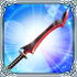Tooth and Nail Ogre Sword
