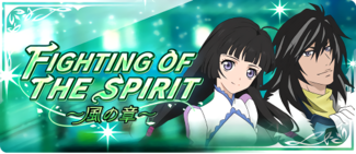 -event- Spirit Clash - Wind Showdown.png