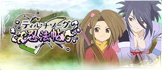 -event- Tir Na Nog - Ninja Scrolls.png