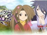 Tir Na Nog - Ninja Scrolls