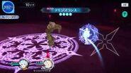 Grune (グリューネ) - Demon's Lance (デモンズランス)