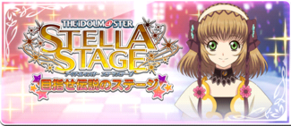 -event- THE iDOLM@STER Stella Stage Crossover - Aim for the Stars.png