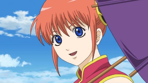 -weapon full- Lively Mischievous Girl Kagura