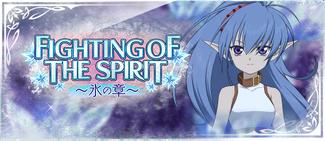 -event- Spirit Clash - Ice Showdown.png