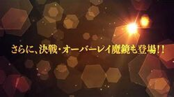 March 2020 PV part 2