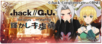 -event- .hack G.U. Glorious Unreality.png
