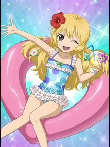 -weapon full- Summery Swimsuit Beryl